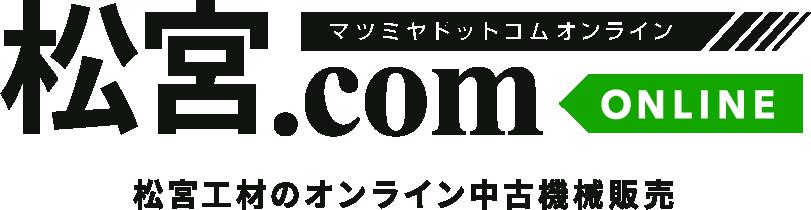 松宮.com ONLINE